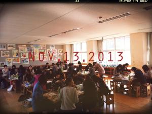 2013-11-13-14-25-15_deco.jpg