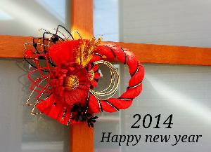 2014-01-01-00-52-54_deco.jpg