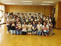 Fujioka1_2
